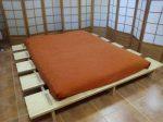 Cama Somier Kurosawa de 180